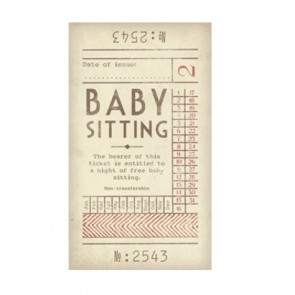 Baby Sitting Promise Voucher Token - East of India