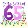 Alex Clark Happy 65th Birthday Large Sparkle Card