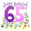 Alex Clark Happy 65th Birthday Large Sparkle Card