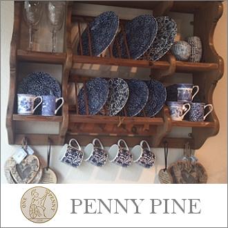Penny Pine Plateracks