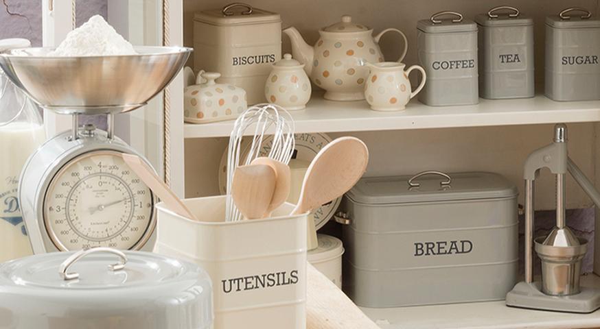 Cookware & Kitchenware